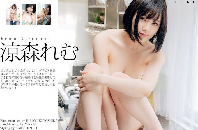 [Graphis] Remu Suzumori 涼森れむ First Gravure Movie 01-04 - idols