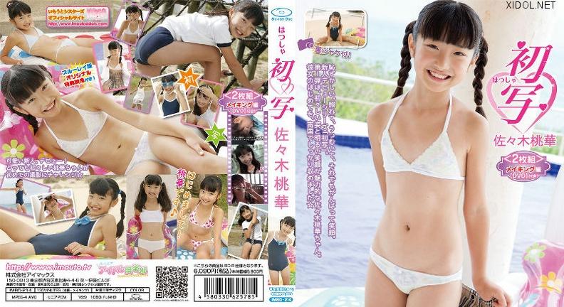 [IMBD-214] Sasaki Momoka 佐々木桃華 & 初写 佐々木桃華 Blu-ray [MP4/1.32GB] - idols