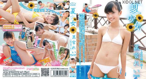 [IMBD-129] Rei Kuromiya 黒宮れい & 夏少女 黒宮れい Part2 夏の思い出 Blu-ray [MP4/2MOV/1.71GB] - idols