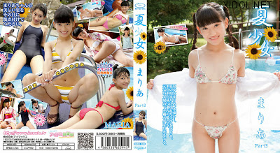 [IMBD-220] Maria まりあ & 夏少女 まりあ Part3 Blu-ray [MP4/2MOV/1.55GB] 10130