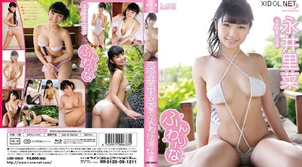 LCBD-00633 ふんわり~な Blu-ray版 永井里菜
