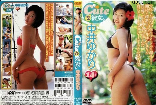 [SCDV-24004] Yukari Nakai 中井ゆかり & Cuteな彼女。[MP4/1.52GB]