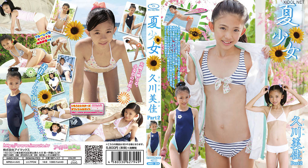 [IMBD-304] 久川美佳 & 夏少女 久川美佳 Part2 Blu-ray [2MP4/1.33GB]Real Street Angels