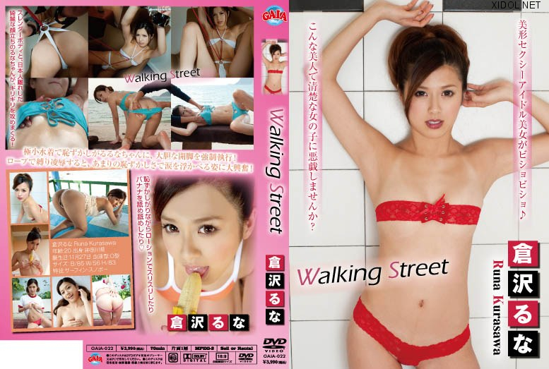 [GAIA-022] 倉沢るな & walking street [MP4/815MB] 10130
